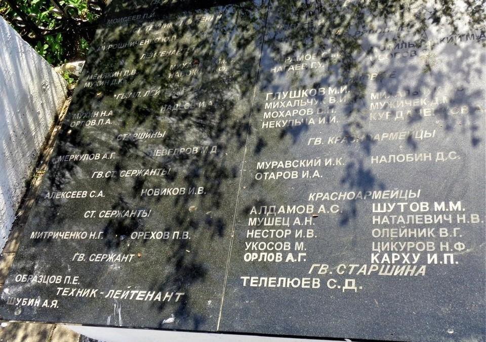 Братская могила советских воинов в Калининградской области