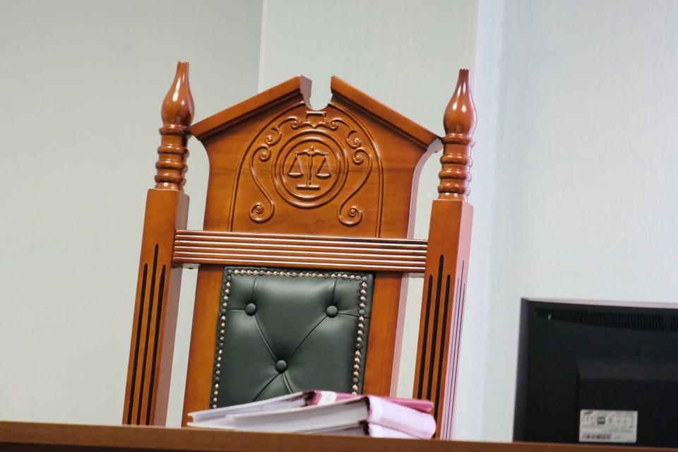 Дело рассмотрят в Ленинском районном суде