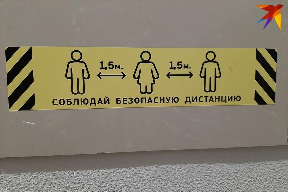 Опубликована новая статистика по заболеваемости COVID-19 в Беларуси.