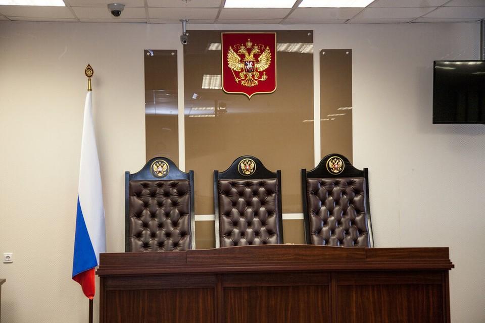 Суд состоялся в Кировском районе Перми.