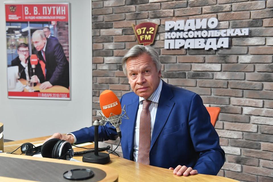 """Сенатор Пушков высмеял """"мечущегося по мировым площадкам"""" Зеленского"""