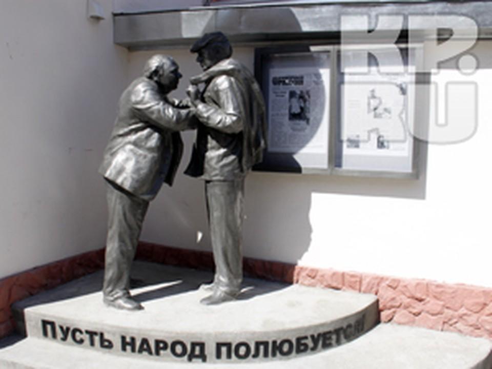 В Революционном проезде появился памятник героям популярной советской комедии «Афоня».