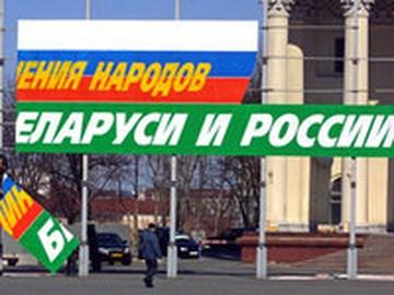 Ответ белорусских депутатов российской Думе: «Стыдно слушать, что говорят!»