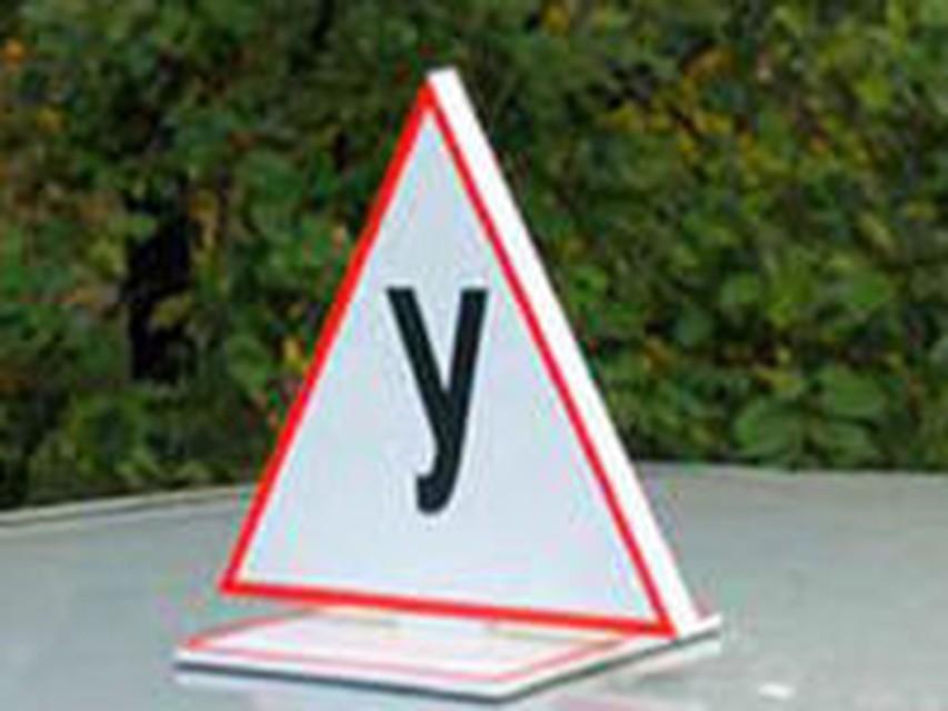 Слишком низкая цена за обучение в омской автошколе должна насторожить