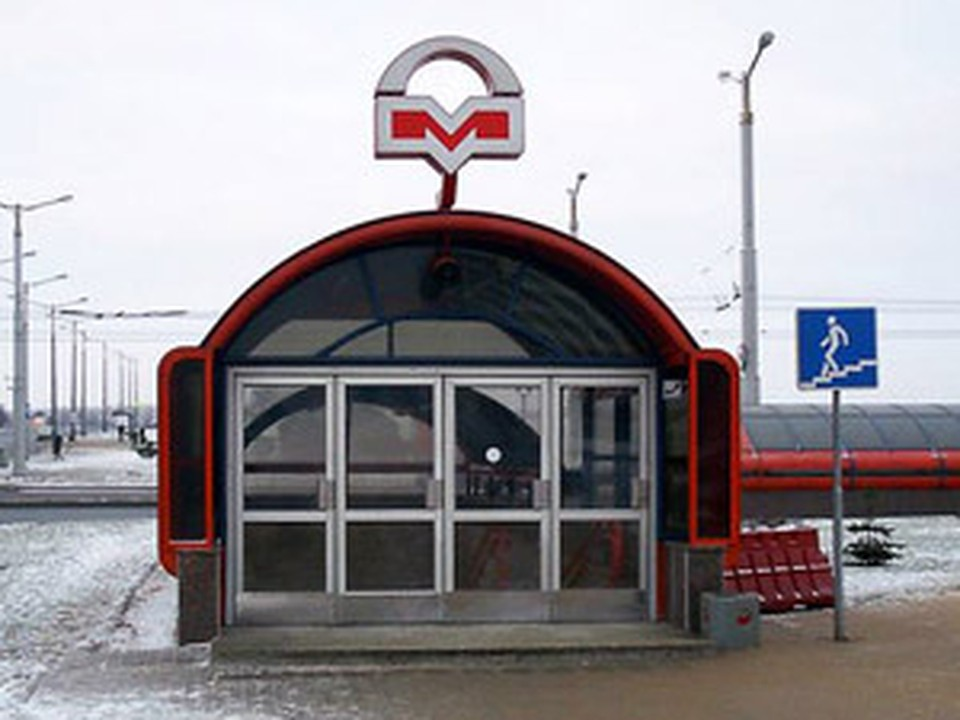 В Минске произошел теракт