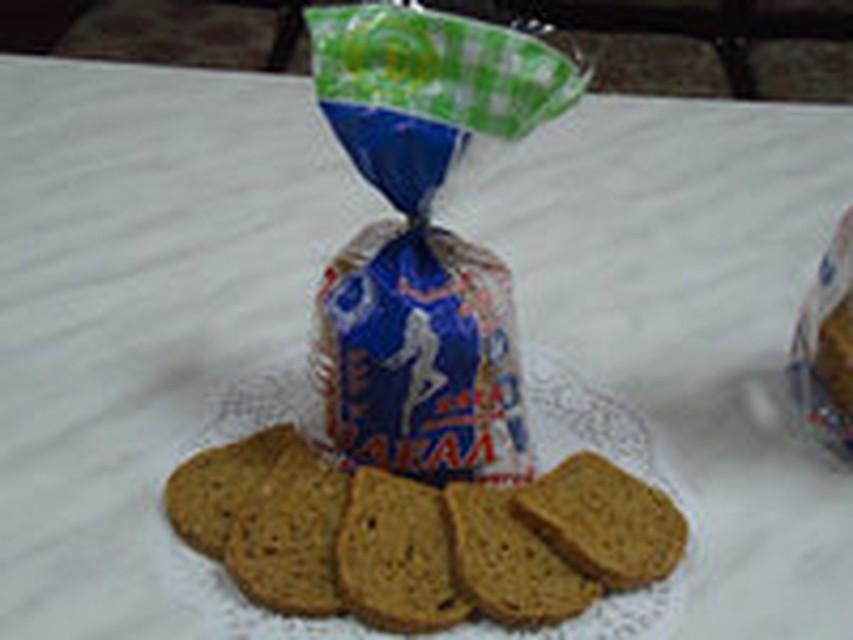 таблетки для похудения цена хлеба