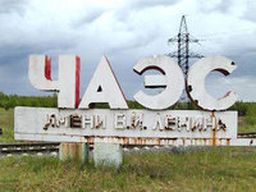 Льготы членам семей чернобыльцев