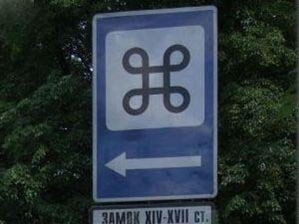"""Знак """"Достопримечательность"""" появится у музеев, памятников архитектуры и культовых мест отдыха"""