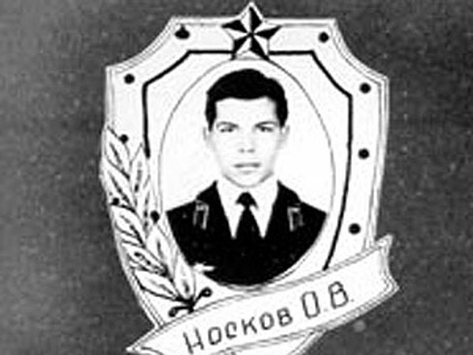 Олег Носков. Фотография выпуска Барнаульского высшего военного  авиационного училища летчиков 1991 года.