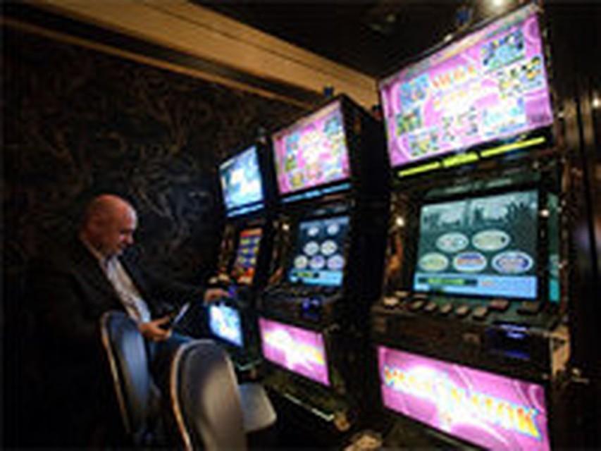 Статистика подпольных казино в кыргызстане тюнер голден интерстар цена