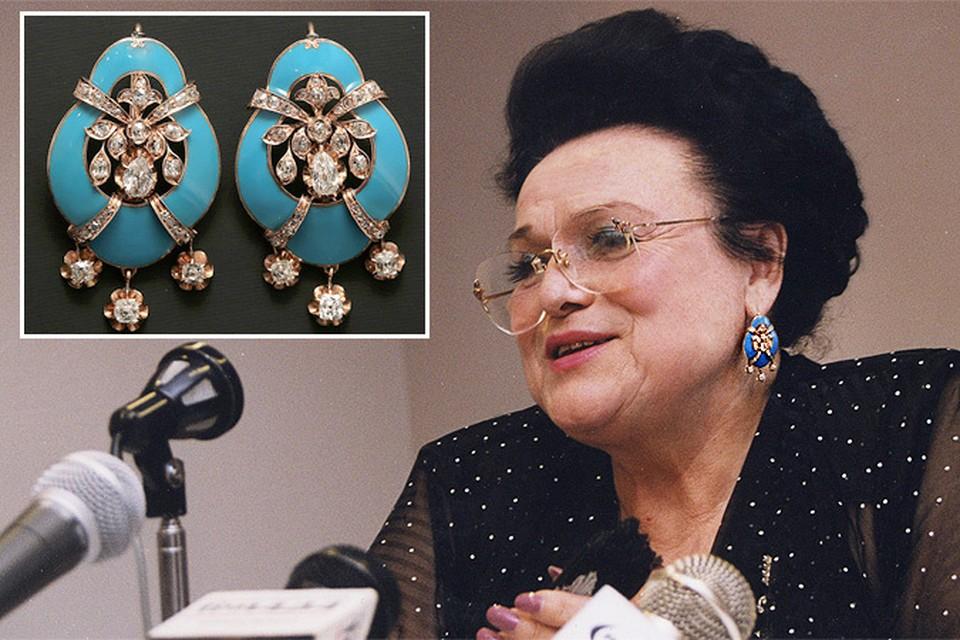 Драгоценности Зыкиной ушли с молотка за 31 миллион 787 тысяч рублей