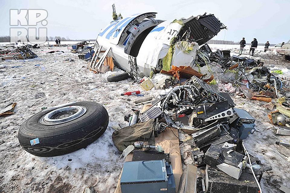 жэу авиакатастрофы россии с 2000 по 2010 год боровик Челябинске рейтингом