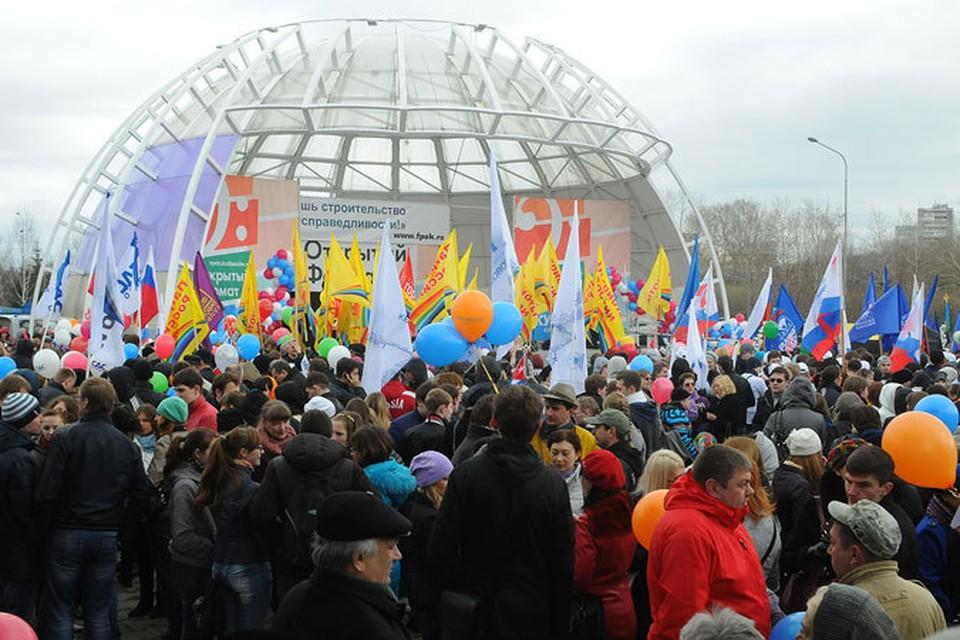 Как прошел 1 мая в Кемерове