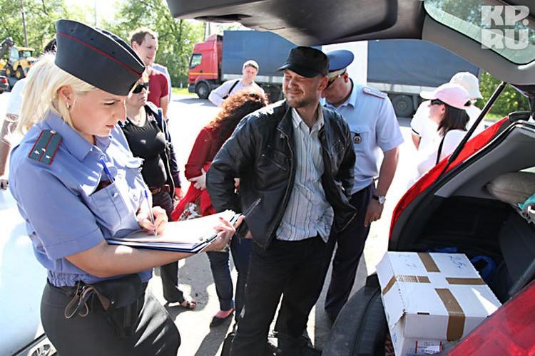 В Воронеже задержали участников всероссийского автопробега.
