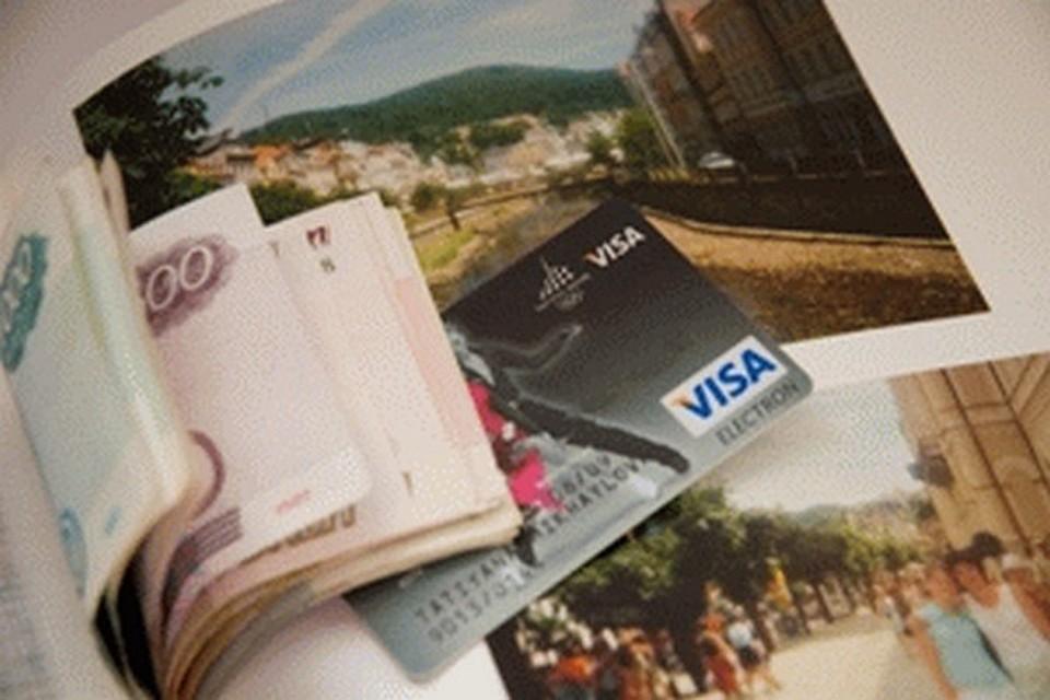 займ на qiwi мгновенно круглосуточно без отказа без паспорта