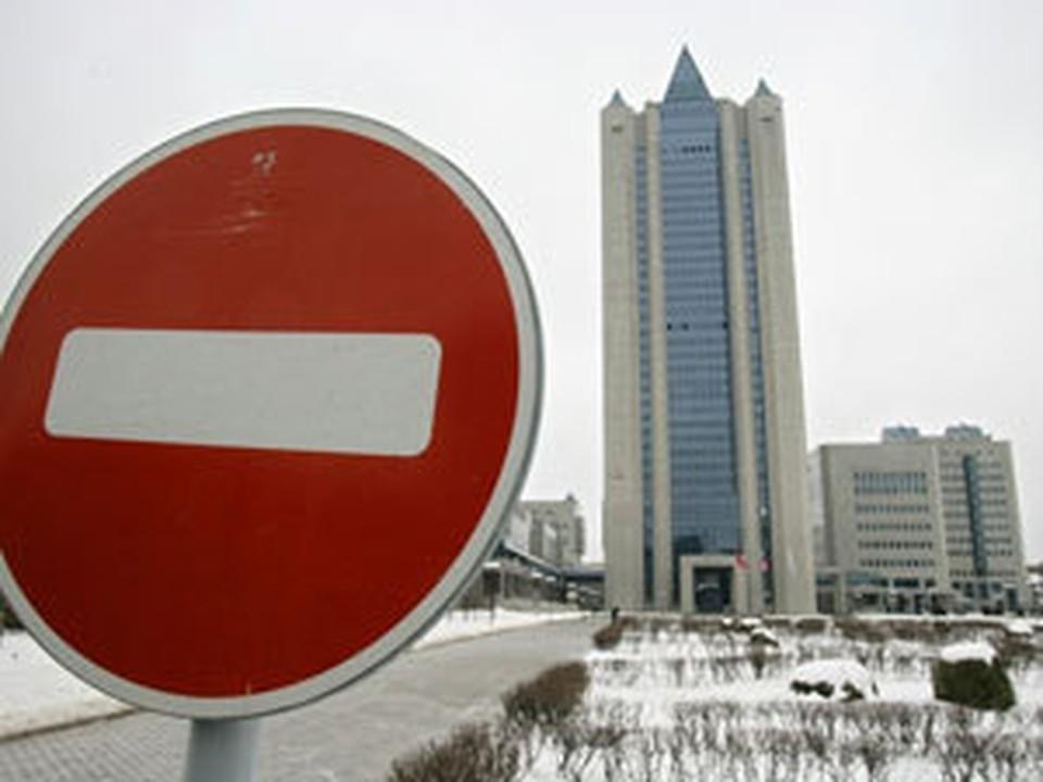 Из-за несанкционированного отбора Украиной российского газа под угрозой оказались европейские потребители. Фото AP
