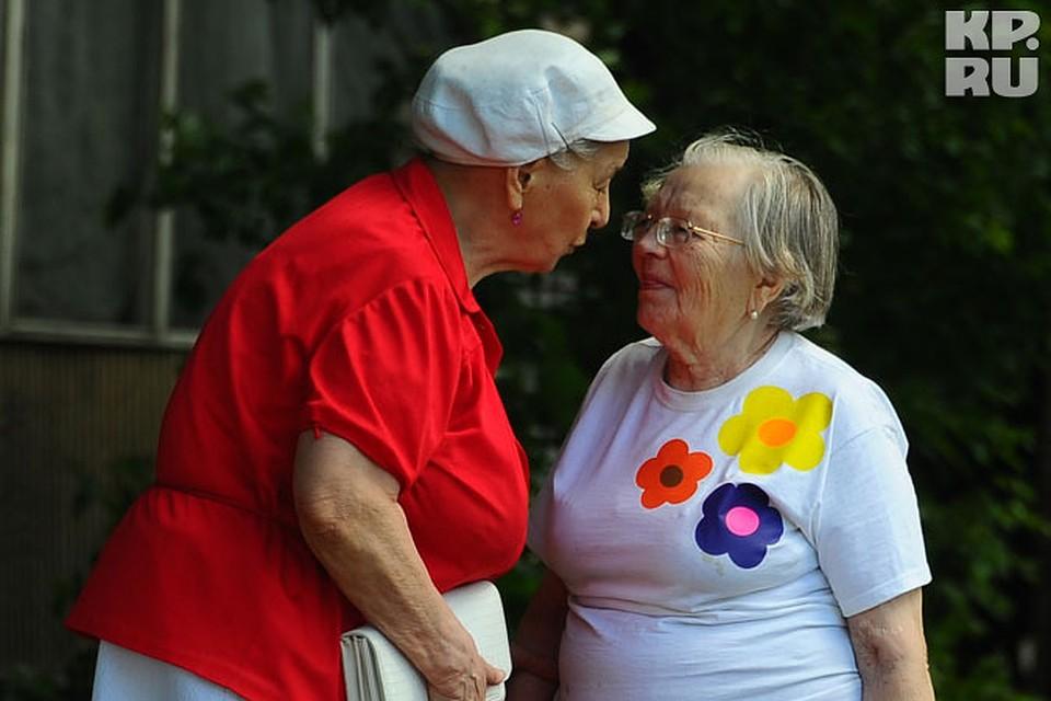 Пенсионеров христианские знакомства