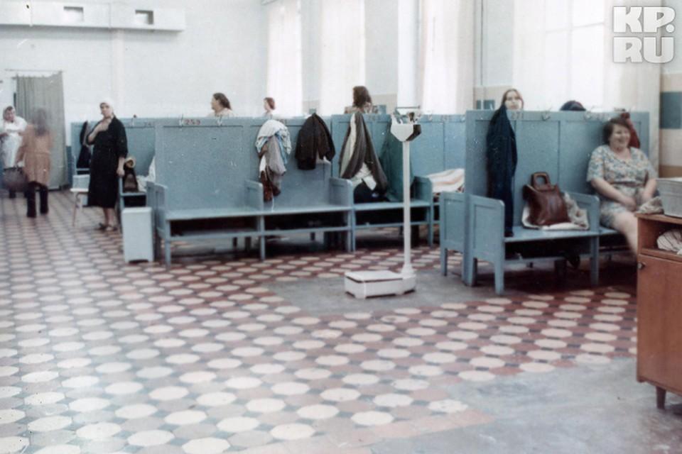 общественная баня женский