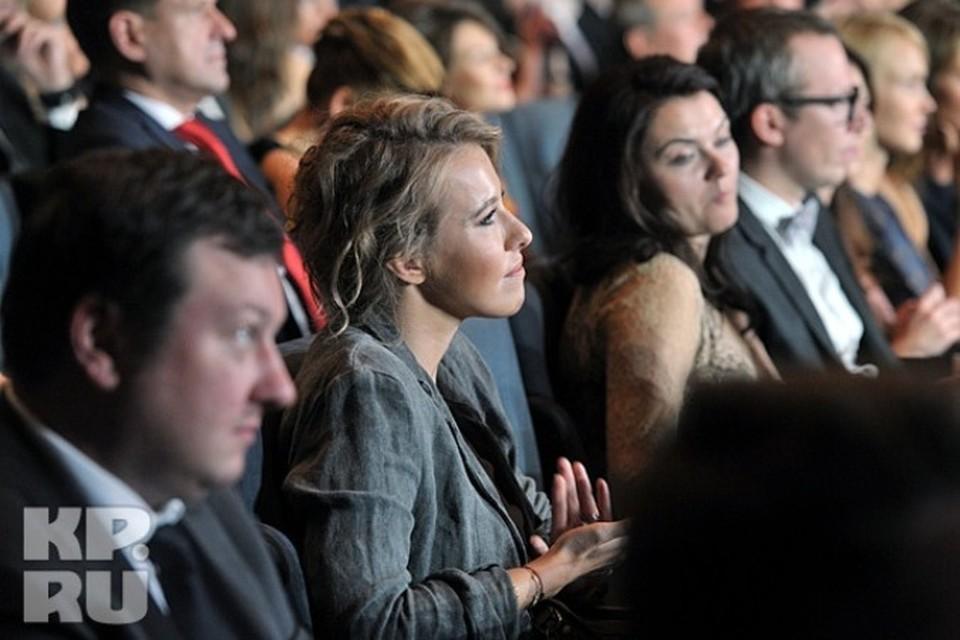 Ксения Собчак приехала только к концу мероприятия