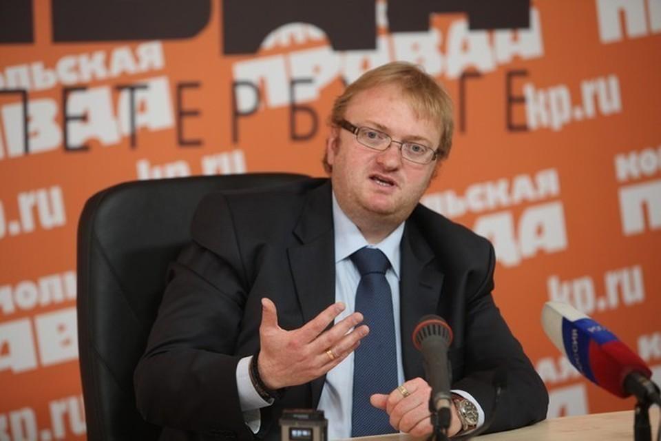 Депутаты остро отреагировали на инициативу Милонова