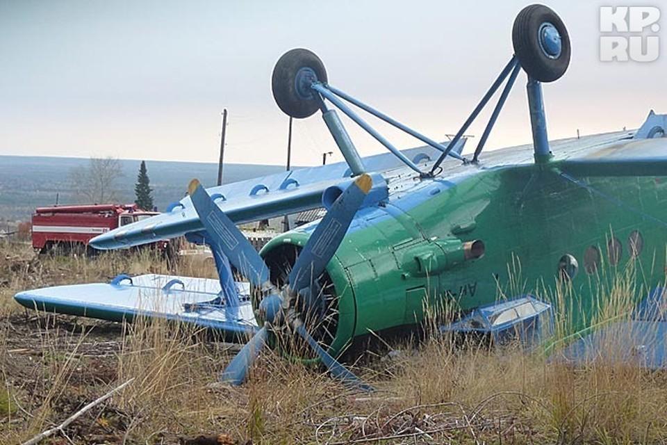 Ан-2 до сих пор лежит в поле неподалеку от поселка Полуночны