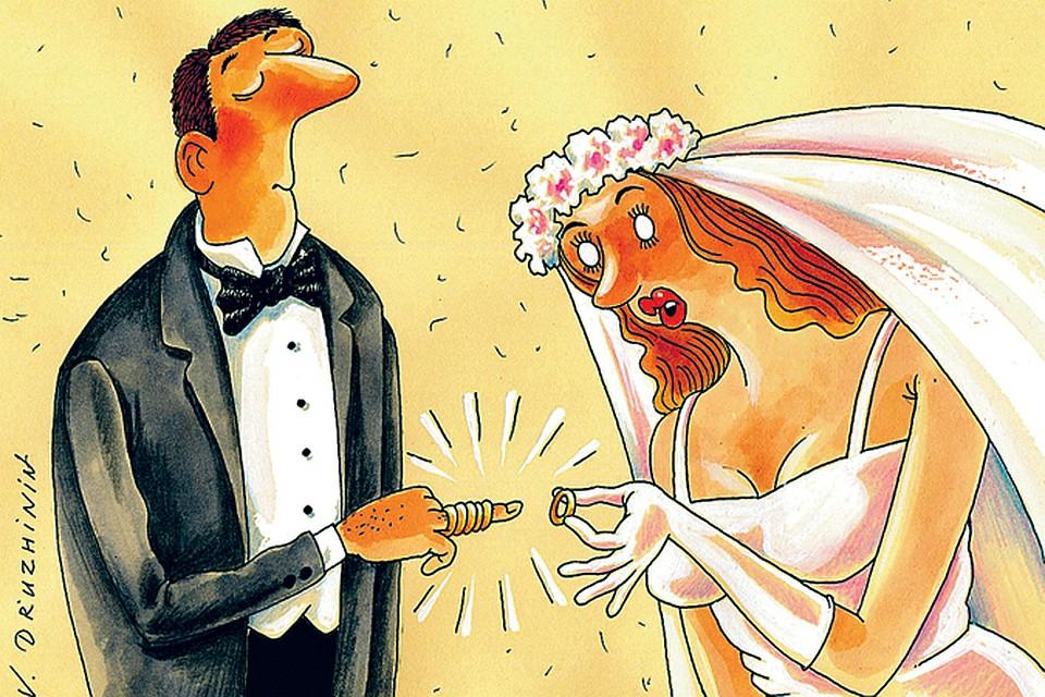 Днем бабушек, открытка не женись
