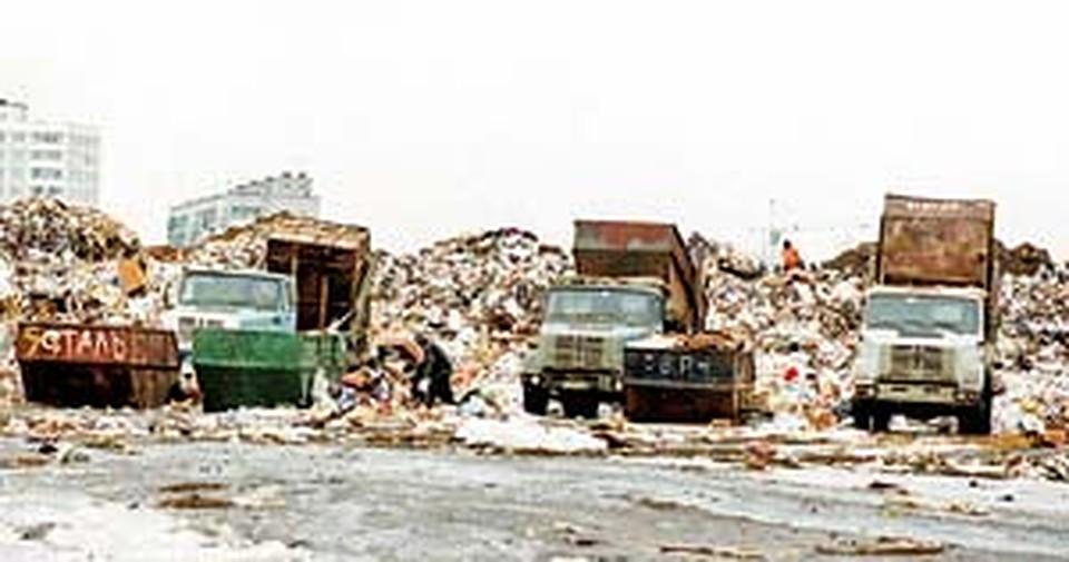 свалки промышленных отходов уменьшающие площадь занятых