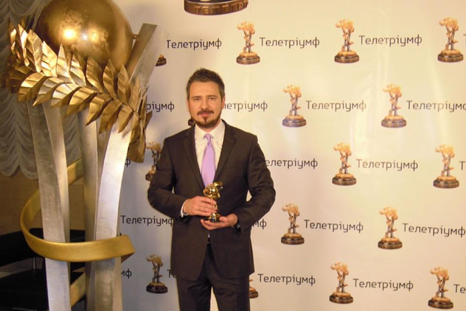 Сергей Дорофеев получил главную телевизионную премию Украины.