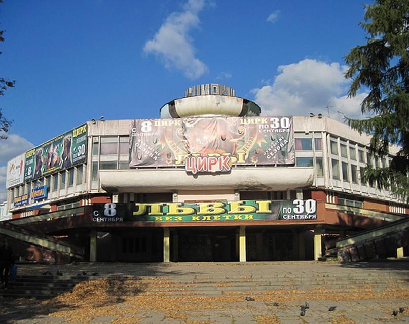 ивановский цирк после ремонта фото этом рассказе кто