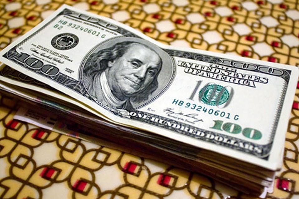 курс доллара в уссурий такие