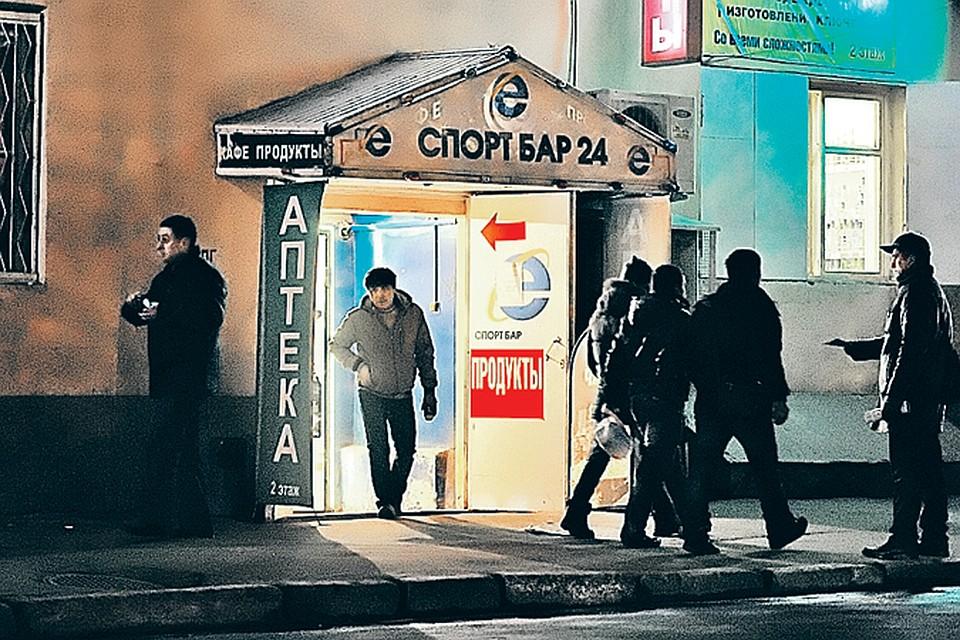 В москве охранник казино убил нападавшего на него игрока игровые автоматы жадина