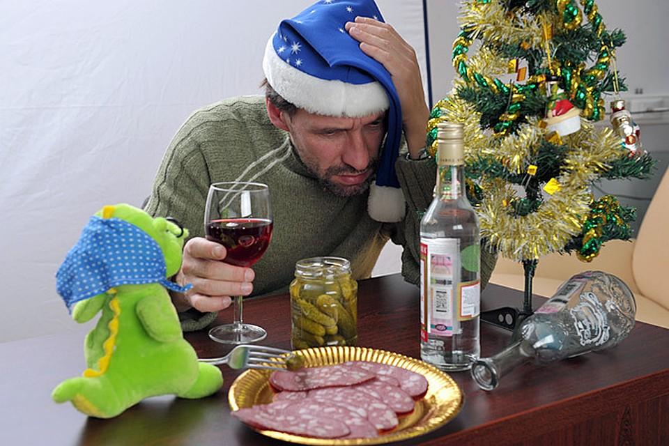 Новый год картинки пьянка