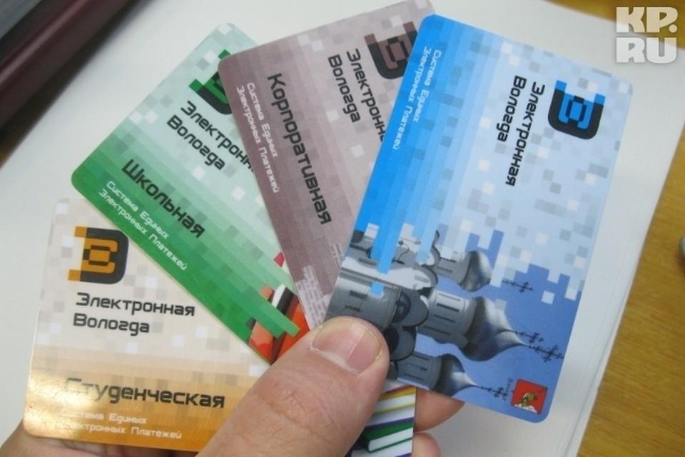 Оборудование для электронных карт уже привезли в Вологду