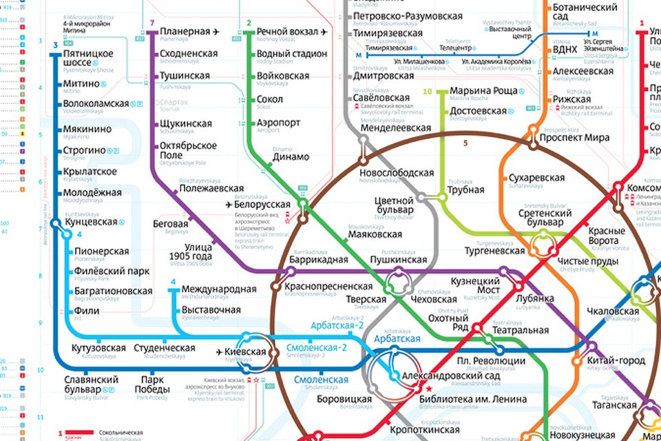 Москвичи увидят новую схему метро в марте