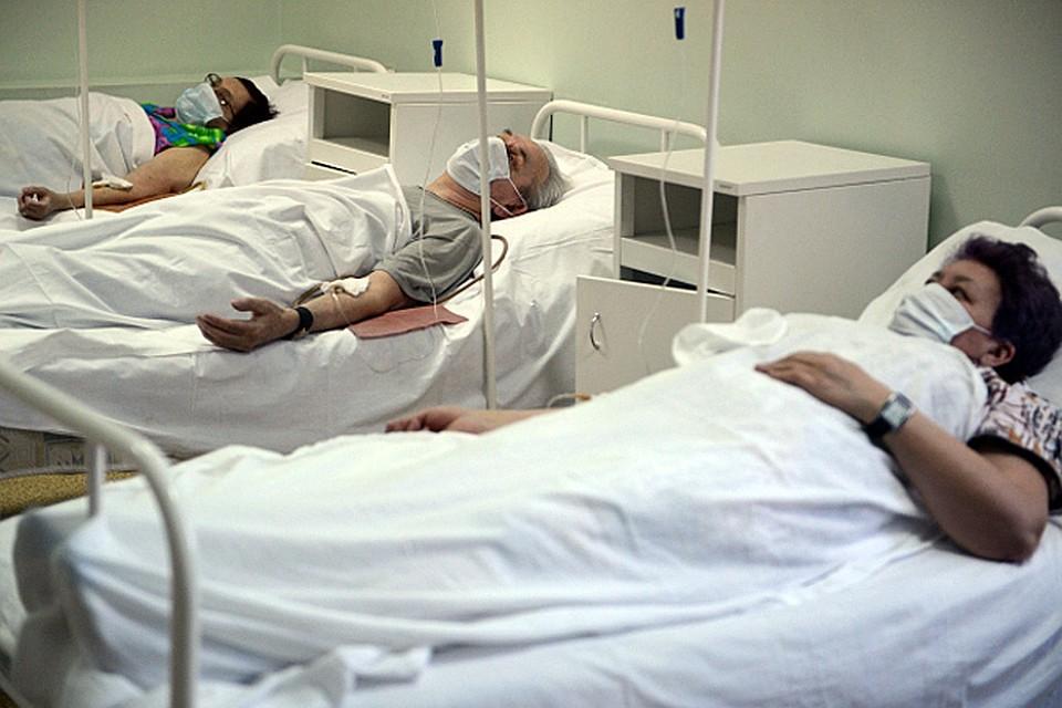 Статус что я лежу в больнице