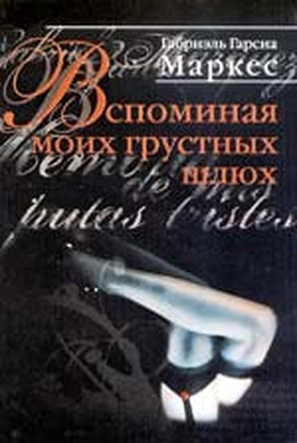 Проститутки с днепропетровской области петропавловка