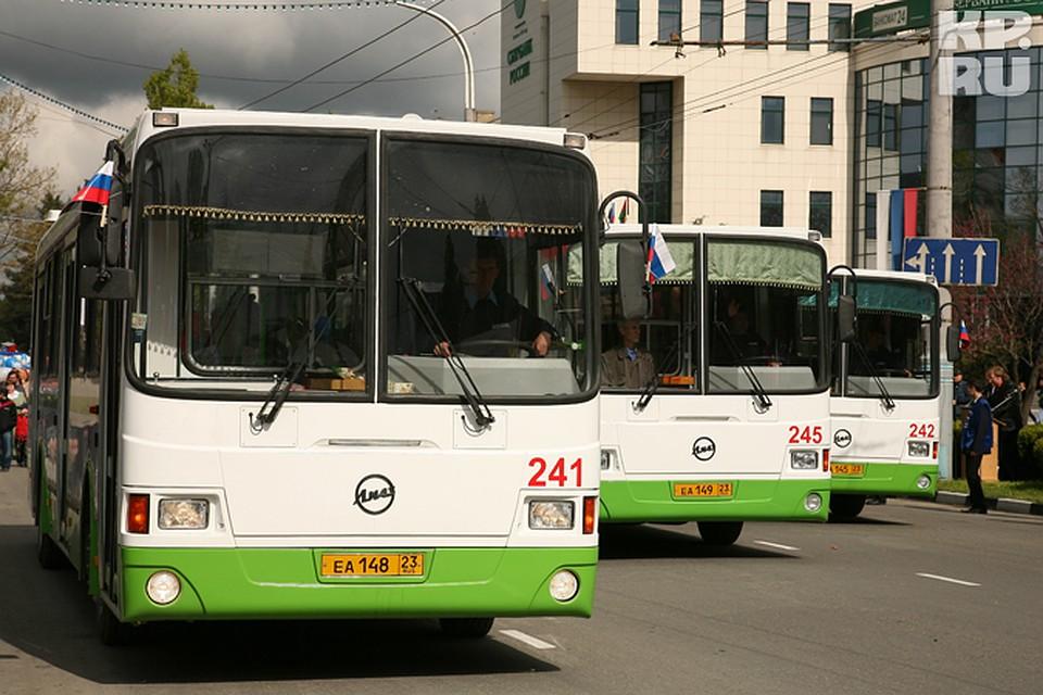 Автобус краснодар калининская духе