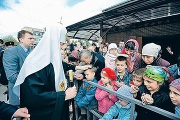 Патриарх Кирилл: «Церковь должна помнить о бедных и убогих - а богатые о себе сами позаботятся»