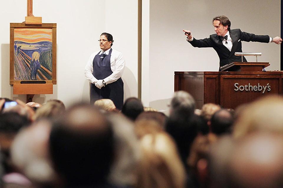 Так на Sotheby's продавали «Крик» норвежского художника Эдварда Мунка - самую дорогую из находящихся в частных руках картин.