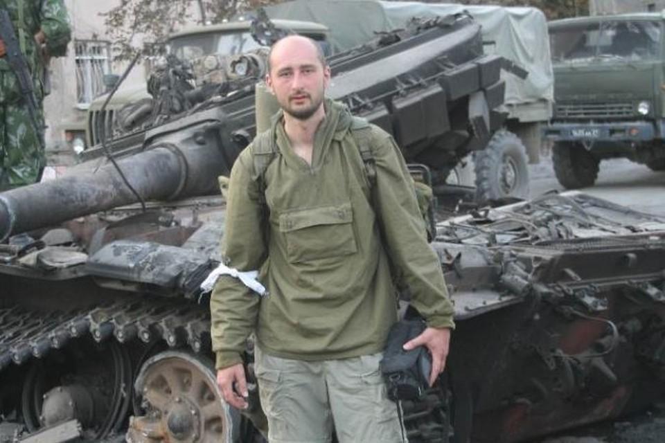 Журналист Аркадий Бабченко: «Турецкие полицейские били меня по ногам, мне до сих пор тяжело ходить»