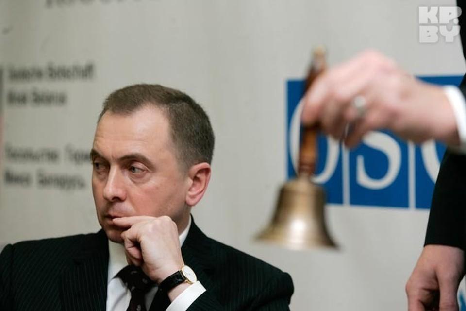 С Владимира Макея снимают визовые санкции.