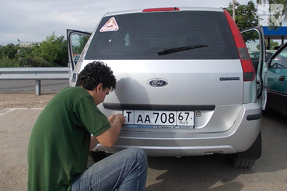 Купить авто на белорусском учете в спб