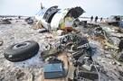 Самые трагические авиакатастрофы с командами спортсменов