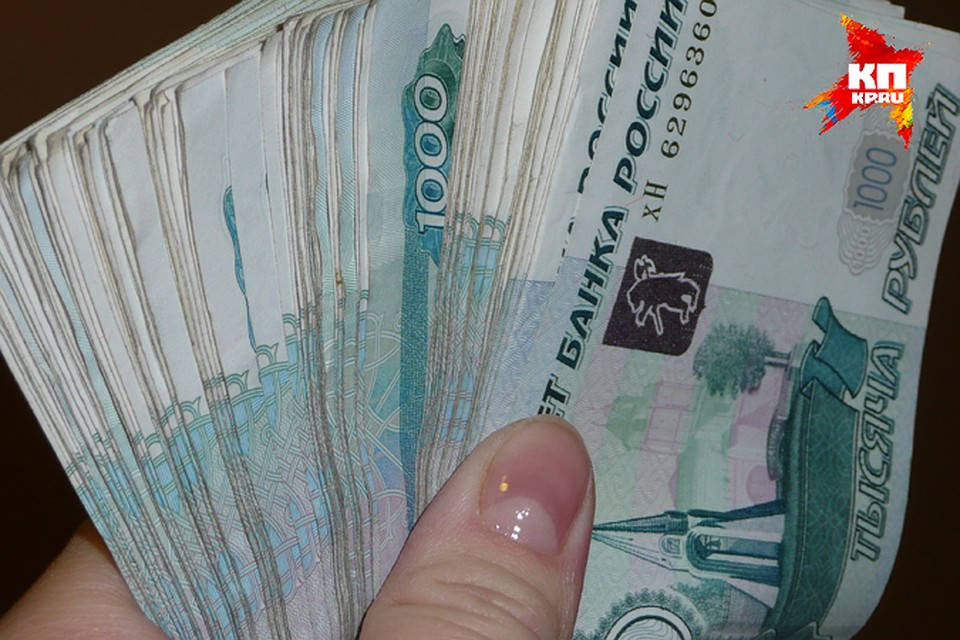 Эквайринг код отказа 886 кредит европа банк