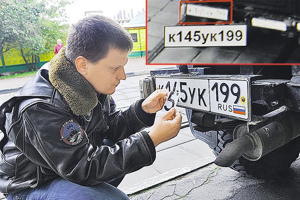 Нанопленка на номера от камер цена