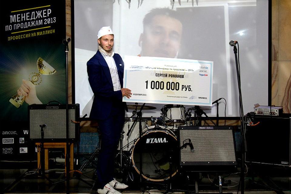 Владимир Горбунов, создатель и генеральный директор Workle, держит приз победителя - Сергея Романова