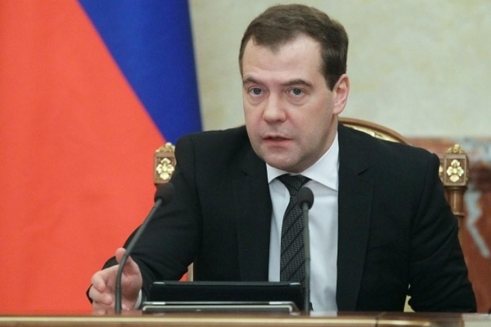 Медведев утвердил мировые университеты дипломы которых котируются  Медведев утвердил мировые университеты дипломы которых котируются на территории России