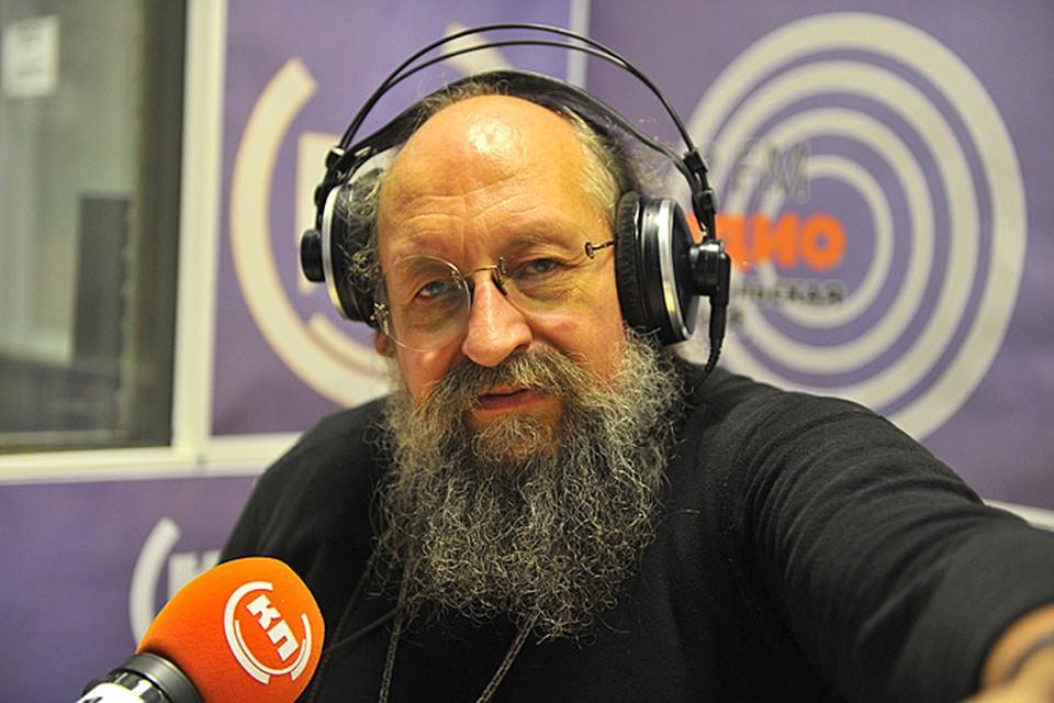 Автор программы Анатолий Вассерман