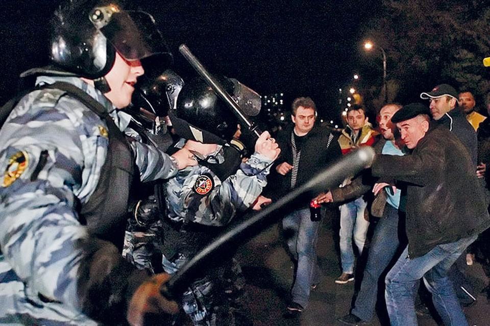 Межнациональные конфликты в России почти всегда заканчиваются стычкой с полицией.