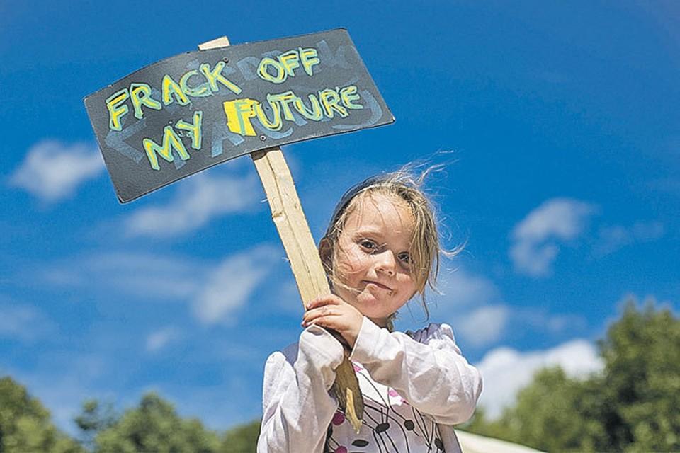 Многие уже сейчас не в восторге от разработки сланцев, которую американцы называют fracking.